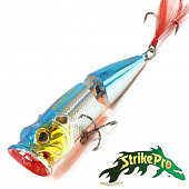 Pike Pop Joint 95 SH-002DJ Воблер Strike Pro Pike Pop Joint 95 21,5gr SH-002DJ#626E