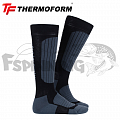 Thermoform Mountain Grey HZTS-41