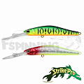 Strike Pro Inquisitor MDR 80SP EG-193AL-SP