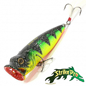 Pike Pop 60 SH-002BA Воблер Strike Pro Pike Pop 60 7,0gr SH-002BA#A09
