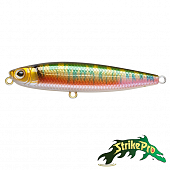 Slide Bait Heavy One 70 JS-372 Воблер Strike Pro Slide Bait Heavy One 70 16.5gr JS-372 #A203-264
