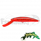 Musky Monster Deep 200CL MG-007CL Воблер Strike Pro Musky Monster Deep 200CL 118gr MG-007CL #A207-DRV